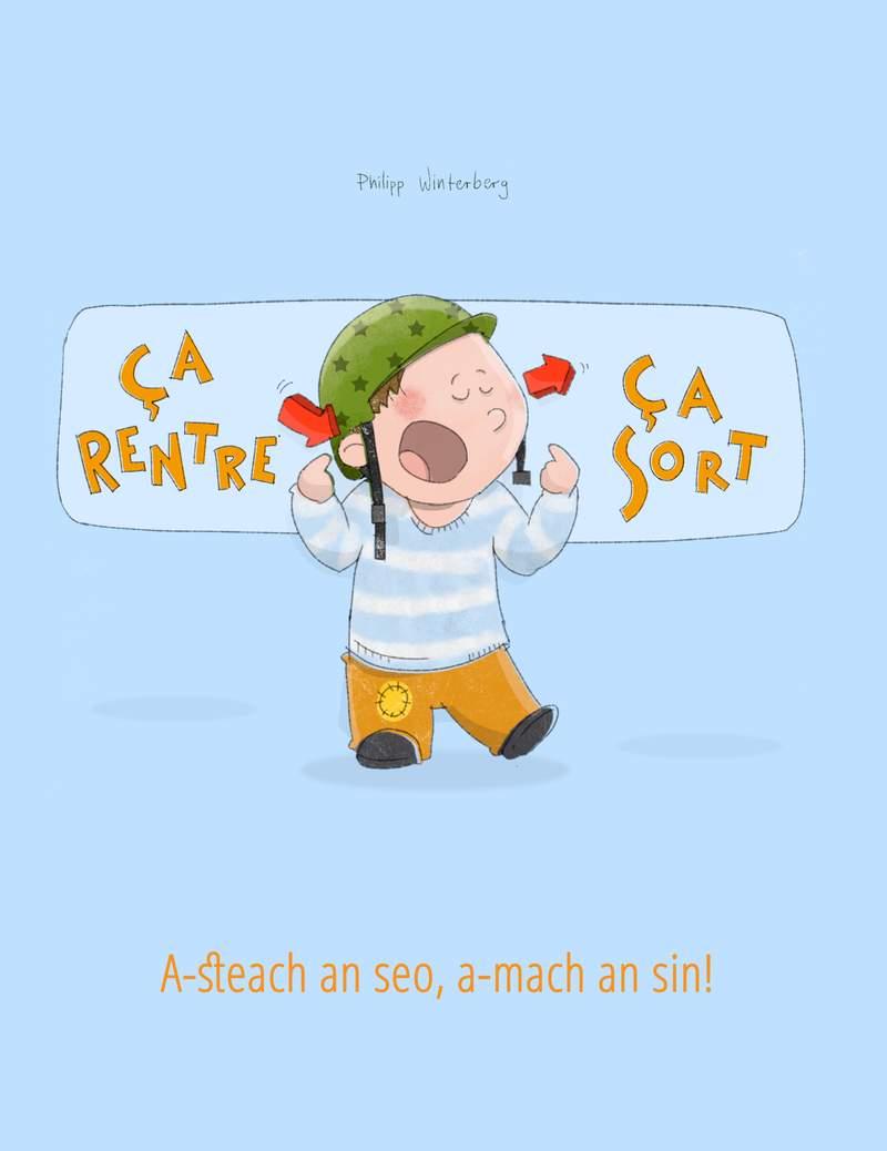 A-steach an seo, a-mach an sin!